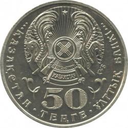 Moneda > 50tenge, 2005 - Kazajistán  (10th Anniversary of the Kazakhstan Constitution) - obverse
