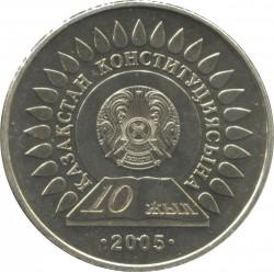Moneda > 50tenge, 2005 - Kazajistán  (10th Anniversary of the Kazakhstan Constitution) - reverse