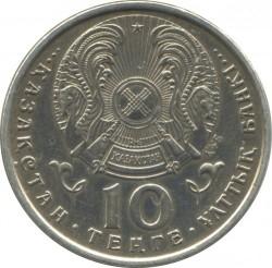 Монета > 10тенгета, 1993 - Казахстан  - obverse
