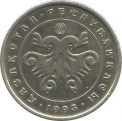 Монета > 10тенгета, 1993 - Казахстан  - reverse