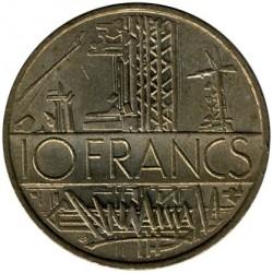 سکه > 10فرانک, 1974-1987 - فرانسه  - reverse