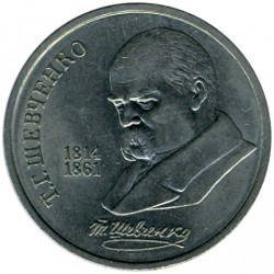 Moneda > 1rublo, 1989 - URSS  (175º Aniversario - Nacimiento de Taras Shevchenko) - obverse