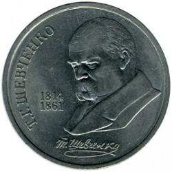 Moneda > 1rublo, 1989 - URSS  (175º Aniversario - Nacimiento de Taras Shevchenko) - reverse