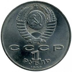 Moneda > 1rublo, 1989 - URSS  (100º Aniversario - Muerte de Mihai Eminescu) - obverse
