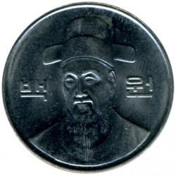 Moneta > 100vonų, 1993 - Pietų Korėja  - obverse