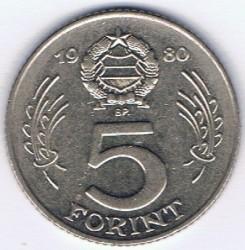Νόμισμα > 5Φιορίνια, 1980 - Ουγγαρία  - reverse