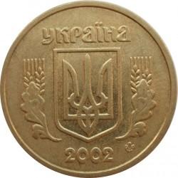 Pièce > 1hryvnia, 2001-2003 - Ukraine  - obverse