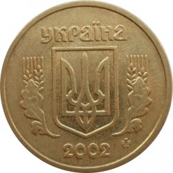 Pièce > 1hryvnia, 2001-2003 - Ukraine  - reverse