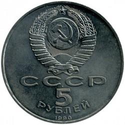 Moneda > 5rublos, 1990 - URSS  (El Gran Palacio de Peterhof) - obverse