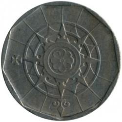 Coin > 20escudos, 1986-2001 - Portugal  - reverse