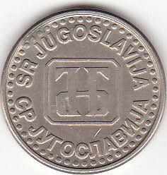 Кованица > 50пара, 1994 - Југославија  - obverse