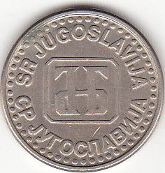 Moneda > 50para, 1994 - Yugoslavia  - obverse