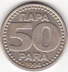 Moneda > 50para, 1994 - Yugoslavia  - reverse