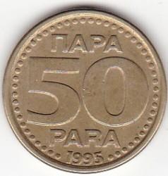 Кованица > 50пара, 1995 - Југославија  - reverse
