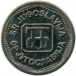 Moneta > 2dinarai, 1993 - Jugoslavija  - obverse