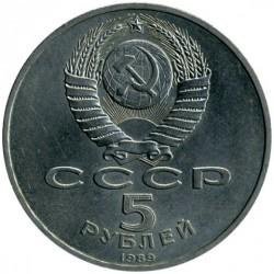 Moneda > 5rublos, 1989 - URSS  (Catedral Pokrovskiy en Moscú) - obverse