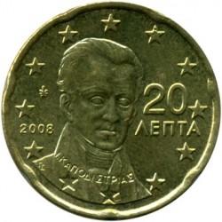 Mynt > 20eurocent, 2008 - Hellas  - obverse