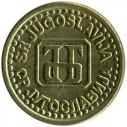 Moneta > 1para, 1994 - Jugosławia  - obverse
