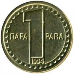 Moneta > 1para, 1994 - Jugosławia  - reverse