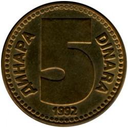 Кованица > 5динара, 1992 - Југославија  - reverse