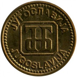 Монета > 5динаров, 1992 - Югославия  - reverse