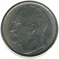 錢幣 > 25歐爾, 1958-1973 - 挪威  - obverse