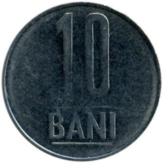 10 bani 2011 года цена скачать иллюстрированные листы для марок ссср
