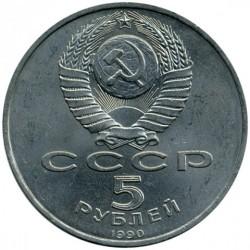 Minca > 5rubľov, 1990 - ZSSR  (Matenadaran Institute of Ancient Manuscripts in Yerevan) - obverse