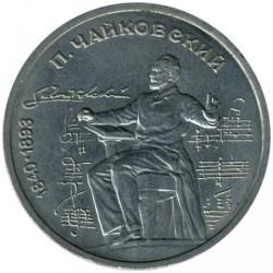 Moneda > 1rublo, 1990 - URSS  (150º Aniversario - Nacimiento de Pyotr Tchaikovsky) - reverse