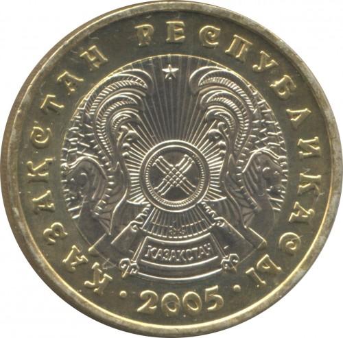 100 теньге 2005 казакстан республикасы памятные монеты россии гвс