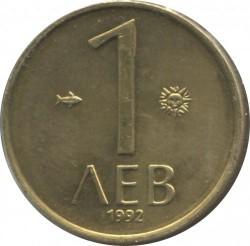 سکه > 1لو, 1992 - بلغارستان  - reverse