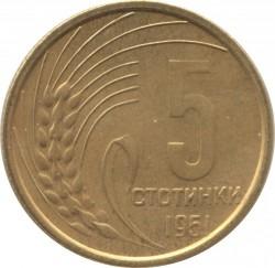 Pièce > 5stotinki, 1951 - Bulgarie  - reverse
