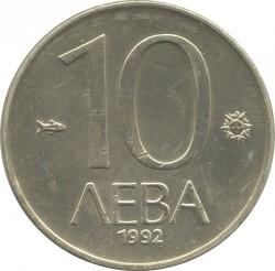 Pièce > 10leva, 1992 - Bulgarie  - reverse