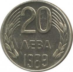 Кованица > 20лева, 1989 - Бугарска  - reverse