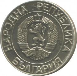 Кованица > 50лева, 1989 - Бугарска  - obverse