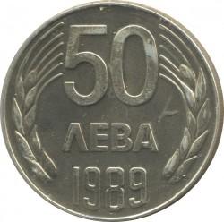 Кованица > 50лева, 1989 - Бугарска  - reverse