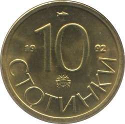 Кованица > 10стотинки, 1992 - Бугарска  - reverse