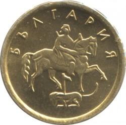 Coin > 1stotinka, 1999-2002 - Bulgaria  - obverse