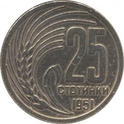Pièce > 25stotinki, 1951 - Bulgarie  - reverse