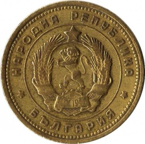 2 стотинки 1962 полароид б 72