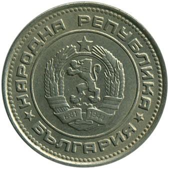 Монета 20 стотинки 1999 цена монета 1902 года