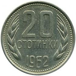 Pièce > 20stotinki, 1962 - Bulgarie  - reverse
