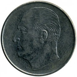 Coin > 50 ore, 1958-1973 - Norway  - obverse