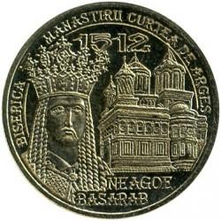Moneta > 50banių, 2012 - Rumunija  (500th Anniversary - Reign of Neagoe Basarab in Wallachia) - reverse