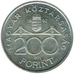 Монета > 200форинтов, 1992-1993 - Венгрия  - obverse