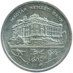 Moneta > 200fiorini, 1992-1993 - Ungheria  - reverse