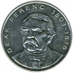 Монета > 200форинтов, 1994-1998 - Венгрия  - reverse