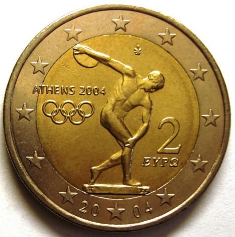greek 2 euro coin value
