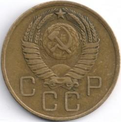 سکه > 3کوپک, 1957 - اتحاد جماهیر شوروی  - obverse