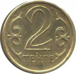 Монета > 2тенге, 2006 - Казахстан  - reverse